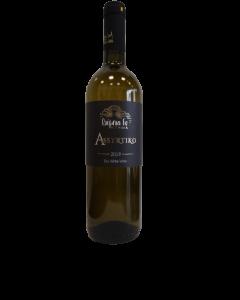 Weißwein Assyrtiko